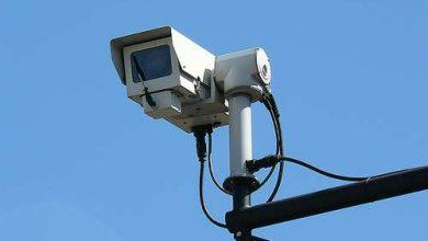 تصویر از CCTV